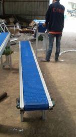 爬坡输送机 流水线定制 六九重工 pvc带食品输送