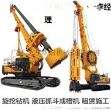 廣州/惠州/東莞旋挖鑽機銷售徐工一級代理