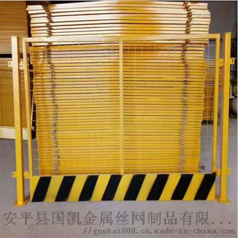 建筑工地临边护栏    方管基坑护栏