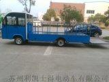 12桶液压尾板环卫车 1.5吨电动清运车