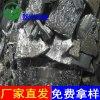矽鐵65-75 鍊鋼 鑄造用 2-10mm