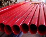 消防給水塗塑鋼管,給排水塗塑鋼管
