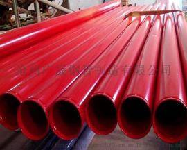 消防给水涂塑钢管,给排水涂塑钢管