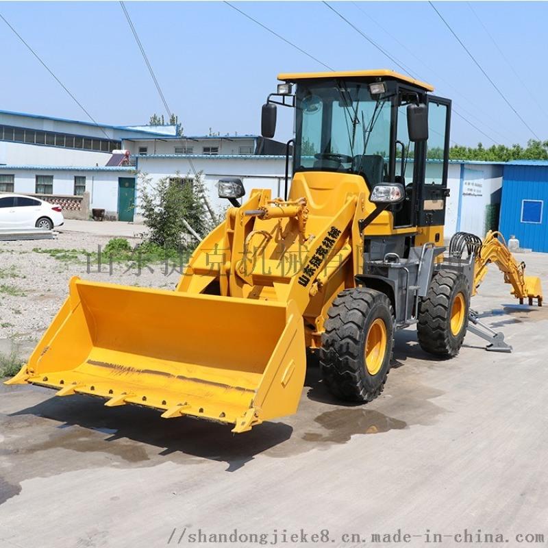 多功能工程用挖掘裝載機 10-20小型捷克