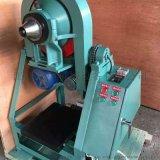 试验用球磨设备型号 少量矿用石料球磨机