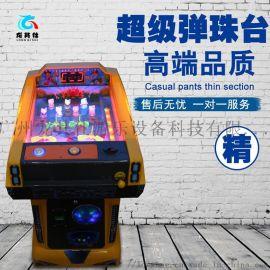 儿童弹珠台游戏机娱乐设备