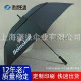 商務禮品傘廣告傘、雙層高爾夫傘定製、高爾夫傘定做