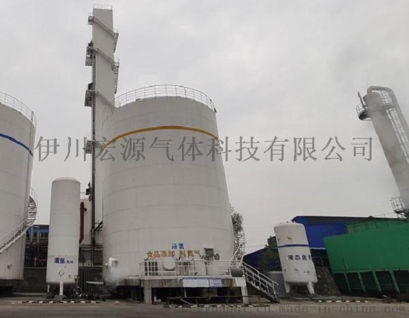 洛陽液氮 三門峽工業制氮氣 濟源食用氮氣