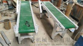 铝型材输送带 爬坡铝合金输送机 六九重工 爬坡散料