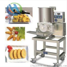 多功能汉堡肉饼成型机  土豆饼成型设备