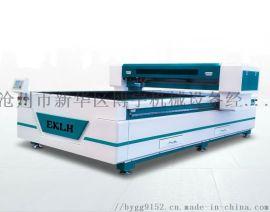 Q5C-1325激光巡边雕刻机