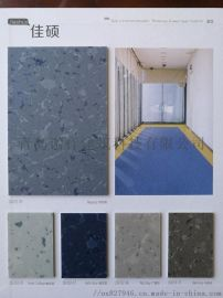 青海尚诺台宝幼儿园pvc塑胶地板厂家电话