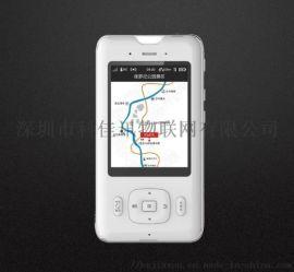 无线电子自动讲解器 景区电子导游
