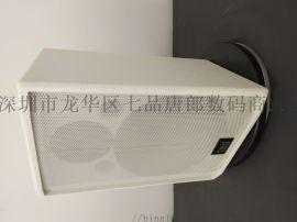 单8寸专业KTV家庭影院会议家用音箱