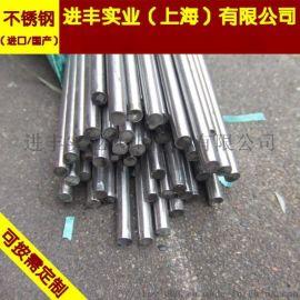 高硬度马氏体SUS440C不锈钢棒