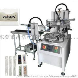 转盘丝印机 全自动丝印机 塑胶外壳印刷机厂家直销