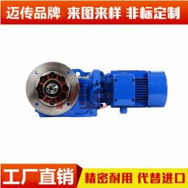 郑州螺旋锥齿轮减速机厂家