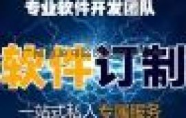 广州智丰茶叶电商小程序定制开发