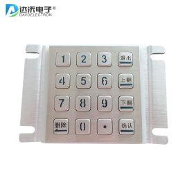 智能售货机键盘 菜市场机器键盘IP65防水