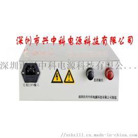 ZK-PS-12V80A稳压电源  交货周期短