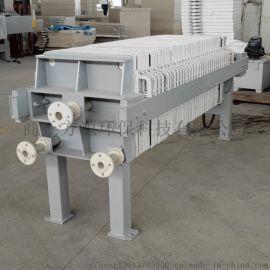 压滤机污水污泥处理框厢式工业过滤