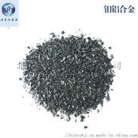 铝钼合金板ALMo60铝合金靶材 钼中间合金