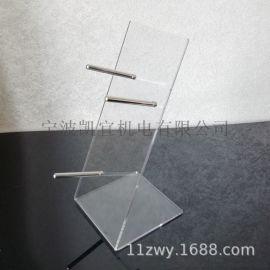 吹风机展示架 电吹风托架摆放架 亚克力展示架展