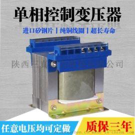 西安BK控制变压器厂家 380v变220V定压定制