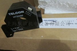 TELCON电流传感器TELCON电流互感器