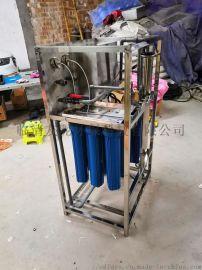 反渗透纯净水设备商用净水器直饮去离子大型净水过滤器