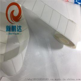 PI耐300度高温标签smt过锡炉防烤线路板