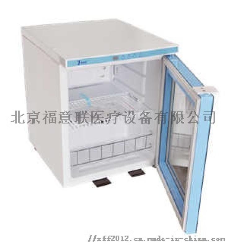 村衛生室冷藏冷凍冰箱
