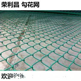 成都勾花防护网,热镀锌勾花网,勾花防护网现货供应