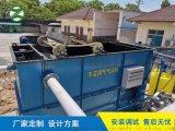养殖场污水处理装置 气浮机 一体化设备竹源供应