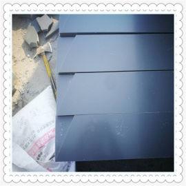 PVC雕刻机面板黑色塑料板材雕刻机吸附台面板