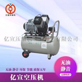无油空压机 空压机价格 空压机生产厂家直销
