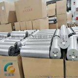 廠家生產圓柱形濾筒 空氣淨化活性炭過濾筒