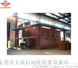 建材构件耐火垂直炉,建材构件耐火垂直炉厂家