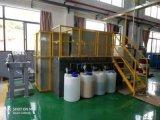 绍兴研磨废水中水回用|研磨废水设备厂家