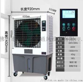 经济实惠工业移动水冷空调厂家直销