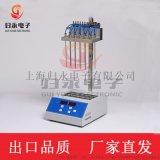 山东氮吹仪24孔,干式铝块浓缩氮吹仪厂家-归永
