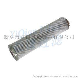 液压润滑油滤芯0950R010BN3HC