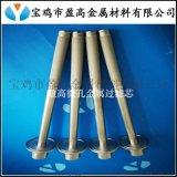 催化劑粉塵收集用內光型不鏽鋼燒結濾芯