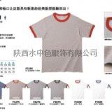 西安文化衫 西安班服定製 西安T恤衫polo衫 團體服裝定製 白色 紅色 黃色 卡其色等多款多色