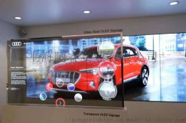 OLED透明屏厂家定制