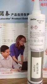 进口信越KE 3475 T硅胶KE 3475 W 密封硅橡胶 耐高温密封胶 披覆