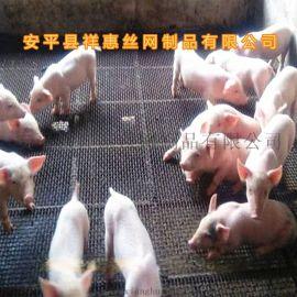 通风降温猪床网新型养猪漏粪板