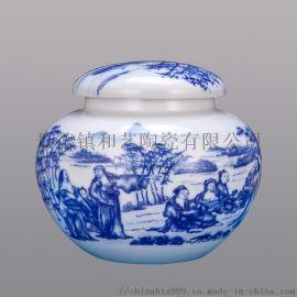 景德  制陶瓷罐 密封罐订制 青花瓷罐的价格