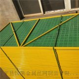 建築高層鋼製防護網  爬架網防墜網