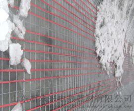 山东新未来天沟融雪发热电缆